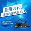 中国影视器材商城