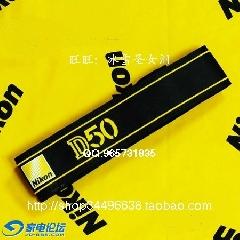 库存限量版 尼康 D50 原装 正品 背带 特价亏本出