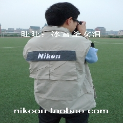 【巧思摄影】尼康 NIKON 原装 专业摄影背心/马甲 D3S/D800/D700
