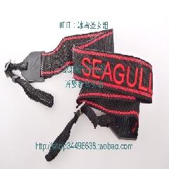 海鸥 SEAGULL 原厂 正品 刺绣 宽背带 单反背带(库存特卖)