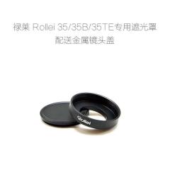 禄莱 Rollei 35/35B/35TE金属遮光罩+金属盖 适合禄莱40/3.5镜用