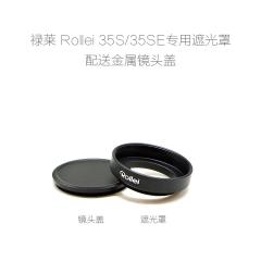 禄莱 Rollei 35S/35SE 相机专用金属遮光罩+金属盖 适合 Rollei40/2.8镜头