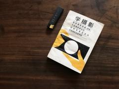 学摄影——中国摄影家协会