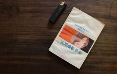 实用摄影手册——刘小元 编著