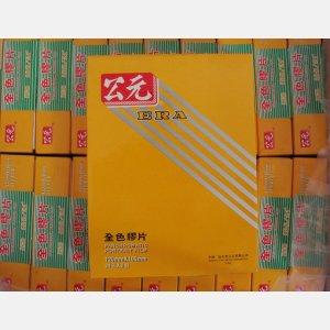 公元黑白4x5  4x6 过期胶卷 胶片