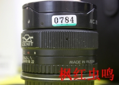 Zenitar/泽尼塔尔16mm F/2.8 Zenit/泽尼特16 2.8 俄罗斯鱼眼镜头