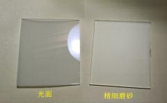 海鸥,牡丹,珠江,华蓥,友谊,双反聚焦屏25元1个