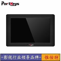 艾肯HS7 1200高亮度全高清3G-SDI 4K HDMI  7寸摄影导演监视器