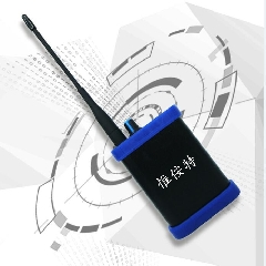 惟侒特-腰包式四路无线导播通话/全双工对讲/内部通话系统