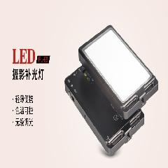 Sunwayfoto FL-96 LED拍照补光摄影直播柔光灯轻薄便携无极调节