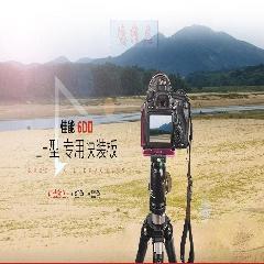 SUNWAYFOTO PCL-6DII 佳能6DII专用L型快装板 竖拍板  黑色/红色