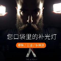 AputureM9 LED小型摄影灯 迷你直播补光灯 婚庆手机拍照灯