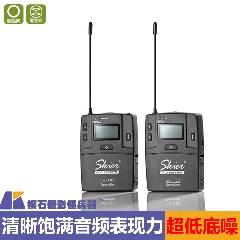 台湾速奇Skier UA-103摄影单反专业录音无线麦克风话筒小蜜蜂访谈