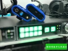 惟侒特PT-1808数字无线对讲通话运动会 指挥无线导播通话集成箱载演播