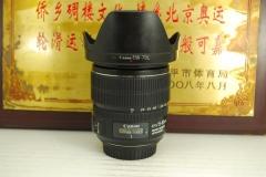 佳能 15-85 F3.5-5.6 IS USM 单反镜头 非全画幅防抖 挂机头 可置换