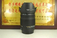97新 佳能口 适马 18-250 F3.5-6.3 OS HSM 72mm 单反镜头 防抖旅游