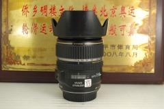 佳能 17-85 F4-5.6 IS USM 单反镜头 防抖 广角中焦挂机 性加比高
