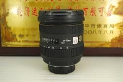尼康口 适马 24-70 F2.8 HSM 三代 单反镜头 全画幅 标准焦段 恒圈