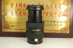 97新 a口 索尼 16-105 F3.5-5.6 单反镜头 广角中焦变焦挂机头