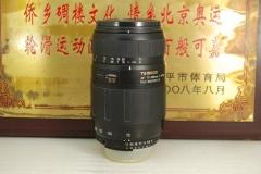 尼康口 腾龙 70-300 F4-5.6 macro 572D 单反镜头 中长焦 性价比高