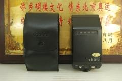 佳能 300EZ 闪光灯 外置机顶灯 胶片单反相机使用