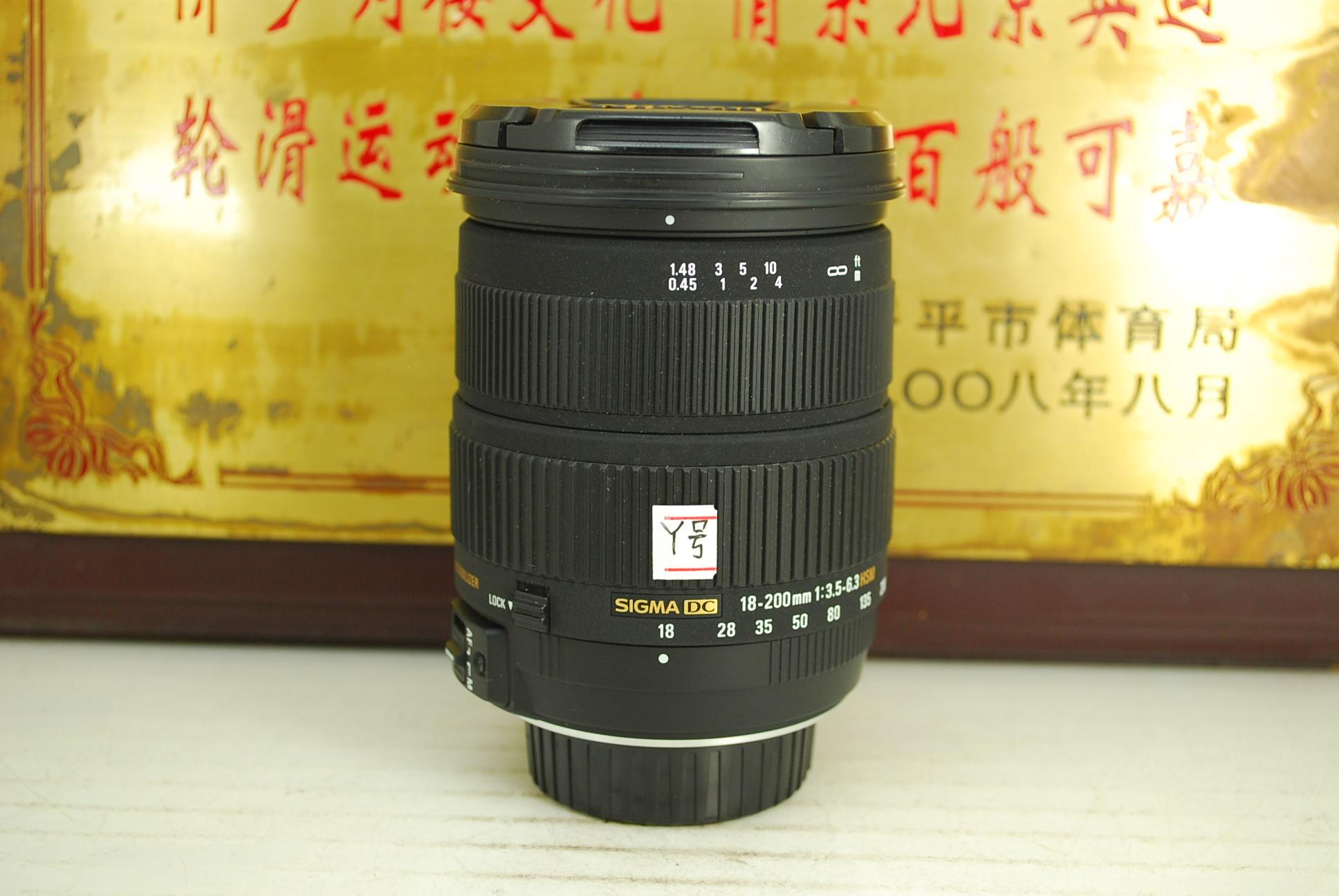 97新 尼康口 适马 18-200 F3.5-6.3 OS HSM 单反镜头 防抖挂机一镜走天下