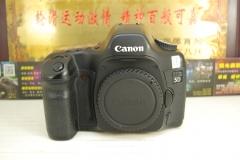 98新 佳能 5D 全画幅 数码单反相机 套机 千万像素 专业机型
