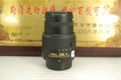 95新 尼康 18-55 F3.5-5.6G VR II 二代 单反镜头 非全幅标配挂机