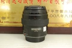 佳能 85mm F1.8 USM 单反镜头 全画幅 大光圈专业定焦人像头