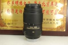 98新 尼康 55-300 F4.5-5.6G VR 单反镜头 防抖 长焦远摄性价比高