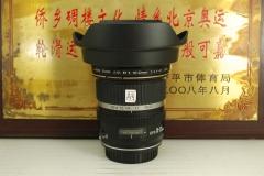 佳能 EF 10-22 F3.5-4.5 USM 超广角 单反镜头 半幅专用 可置换