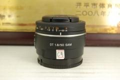 95新 索尼 50mm F1.8 SAM 单反镜头 大光圈 人像定焦 标头 小痰盂