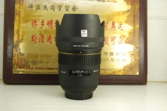 佳能口 适马 85mm F1.4 DG HSM 单反镜头 大光圈定焦专业人像出片好