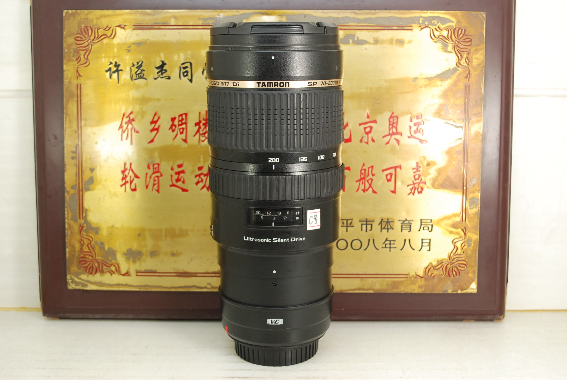 佳能口 腾龙 70-200 F2.8 VC USD A009 单反镜头 防抖恒圈长焦