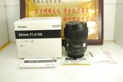 尼康口 适马 35mm F1.4 ART HSM 单反镜头 大光圈专业定焦人像 新款