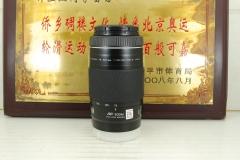 92新 索尼a口 美能达 75-300 F4.5-5.6 AF 单反镜头 长焦户外人像远摄