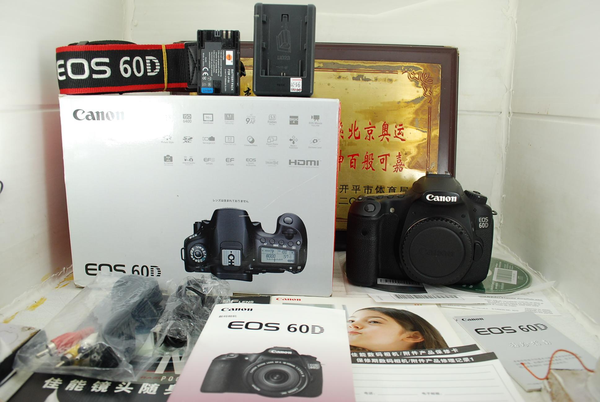 97新 佳能 60D 數碼單反相機 旋轉屏1800萬像素 中端機型性價比高