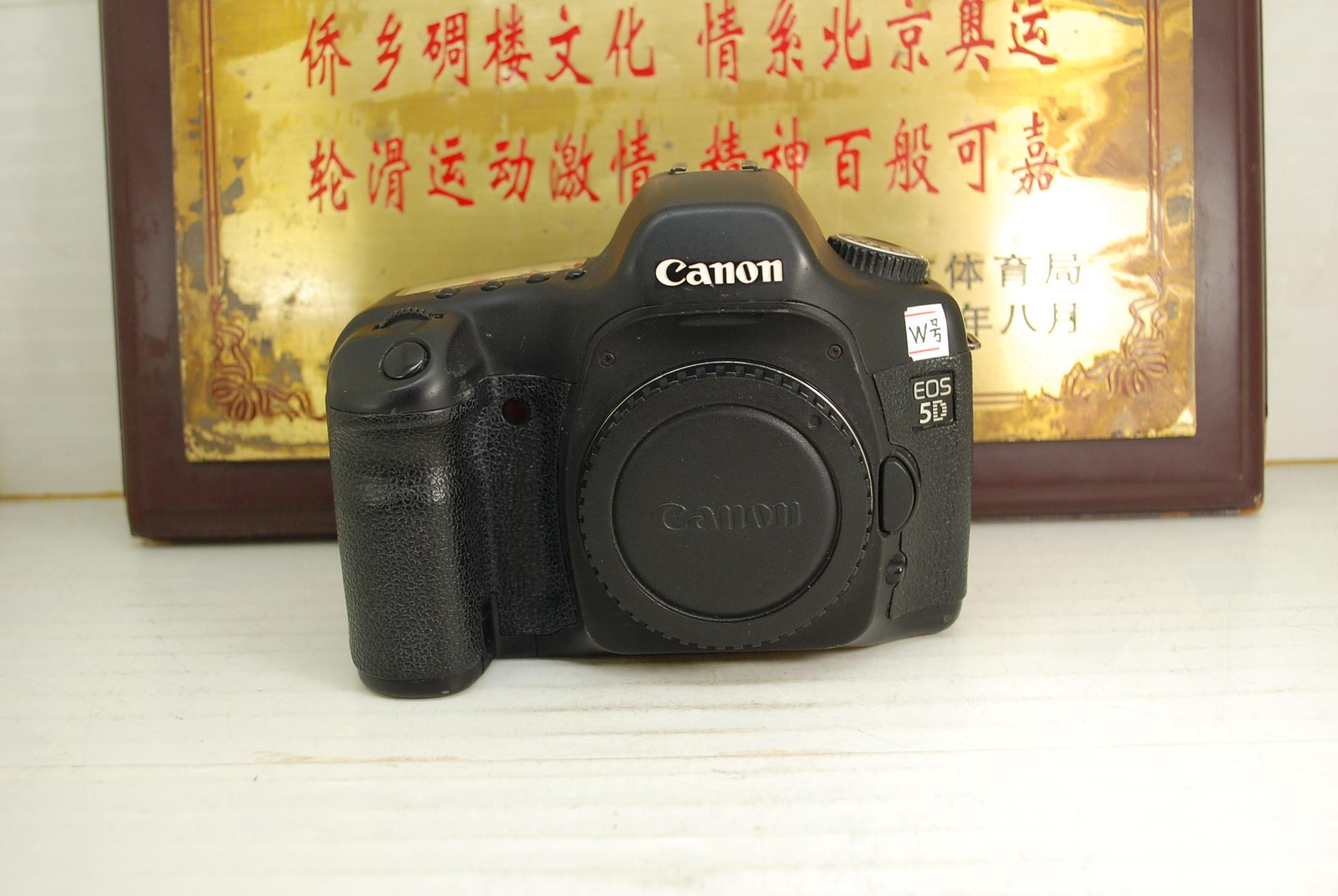 佳能 5D 全畫幅 數碼單反相機 套機 千萬像素 專業機型