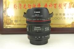 95新 佳能 8-15 F4L USM 鱼眼 单反镜头 恒圈 专业超广角创意拍摄