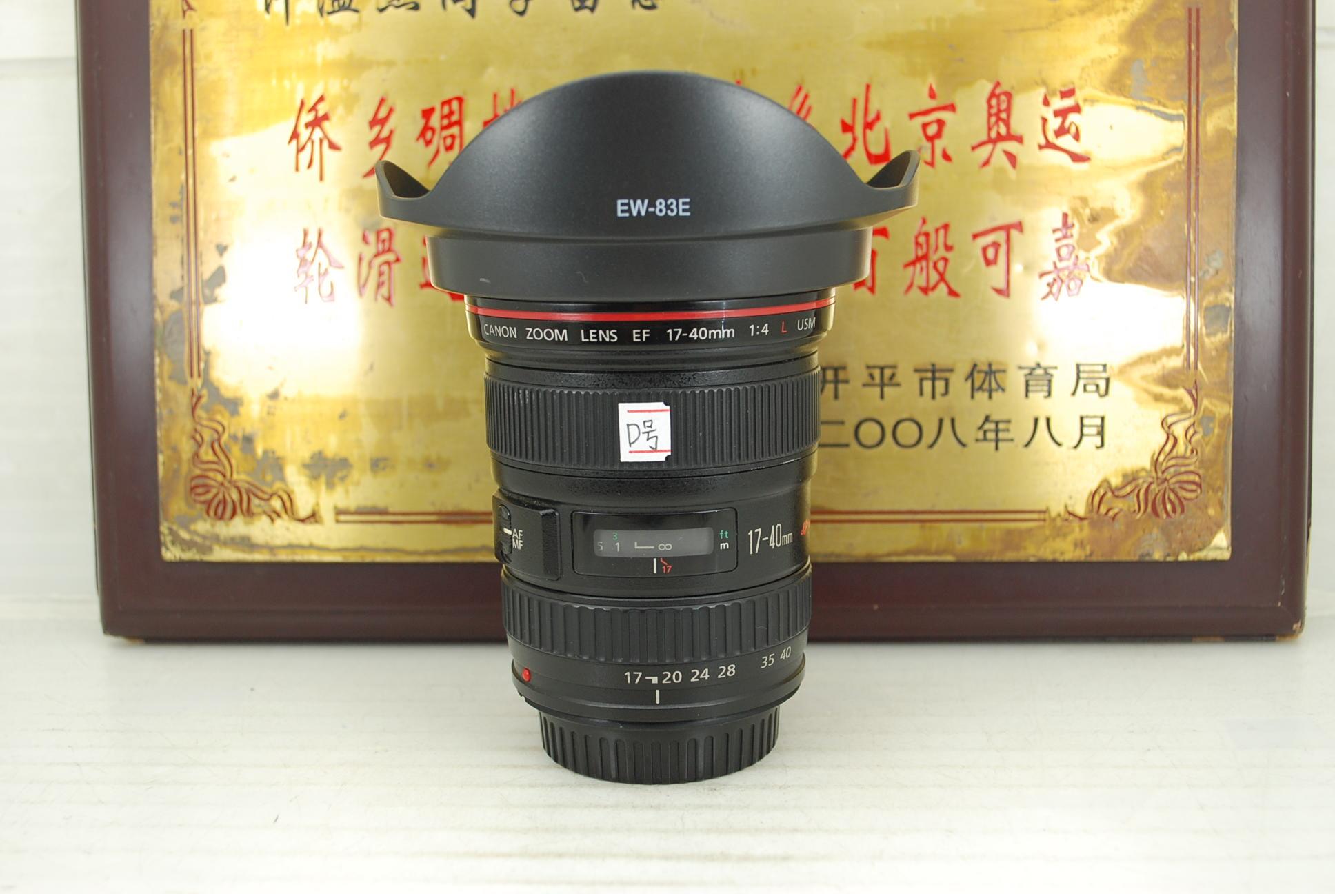 95新 佳能 17-40 F4L USM 单反镜头 全幅超广角 专业红圈 小三元之一