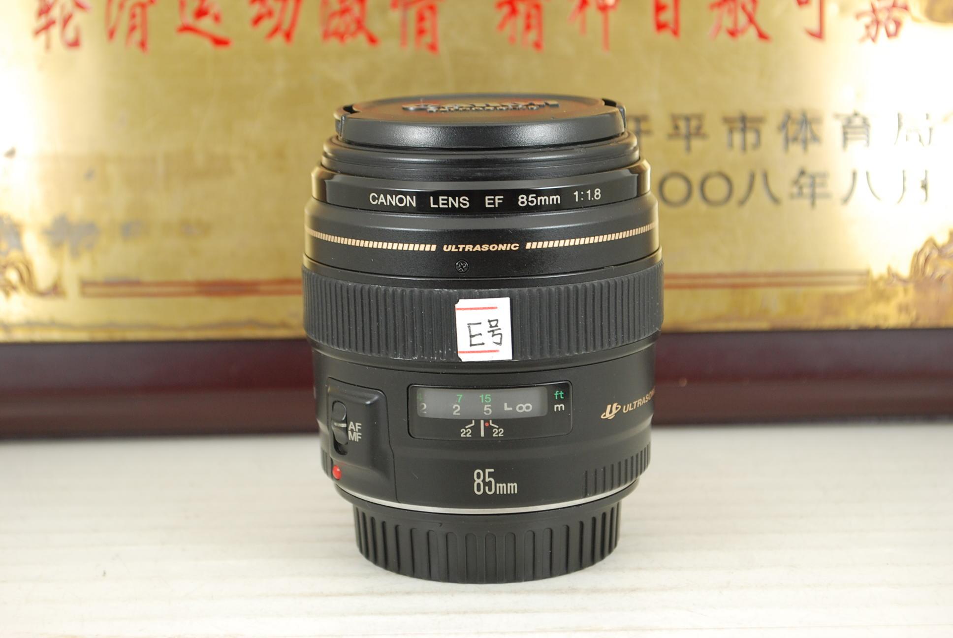 95新 佳能 85mm F1.8 USM 单反镜头 全画幅 大光圈专业定焦人像头