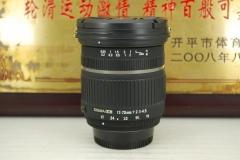 尼康口 适马 17-70 F2.8-4.5 MACRO 单反镜头 非全画幅挂机性价比高