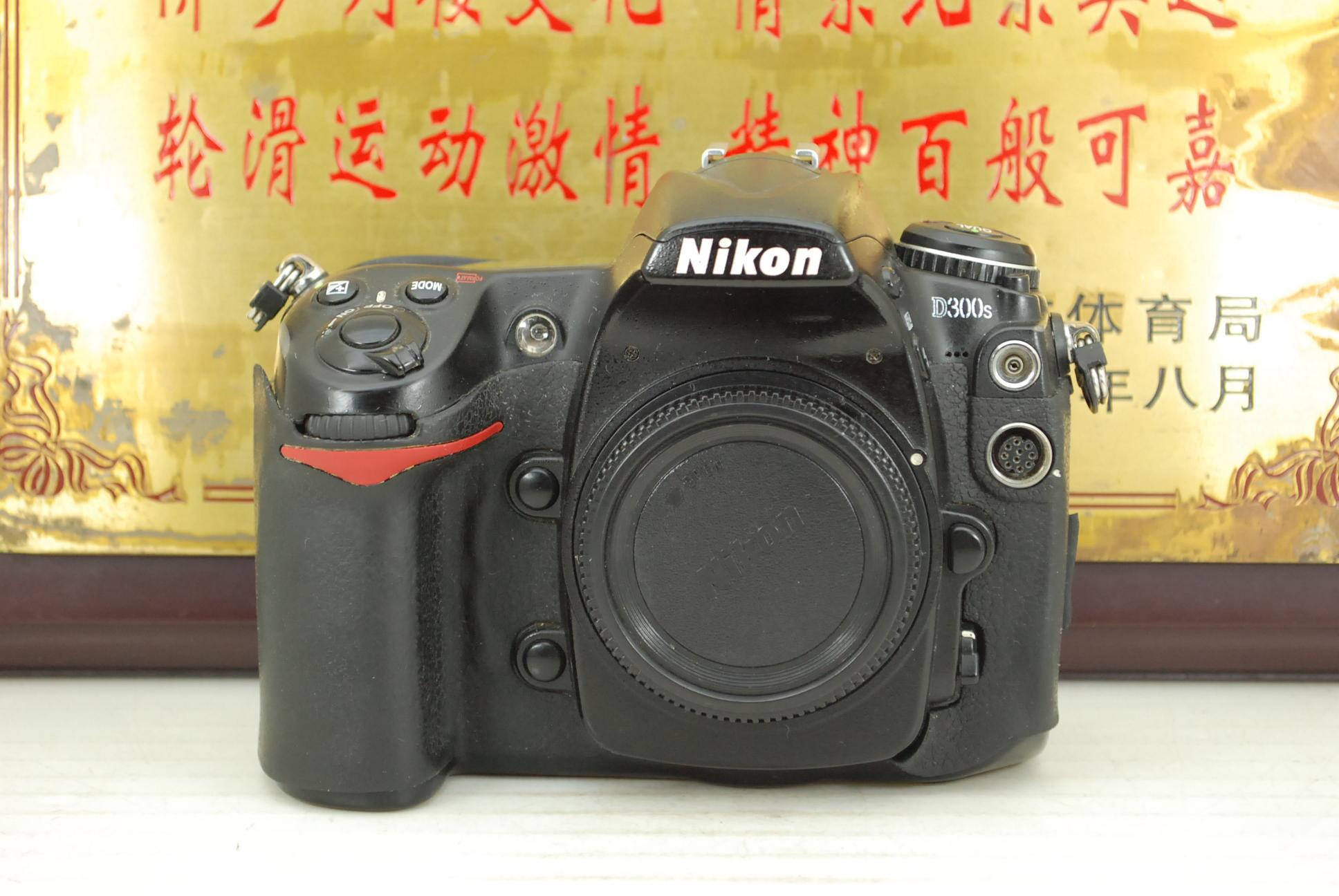 尼康 D300S 专业中端 数码单反相机 千万像素 入门练手