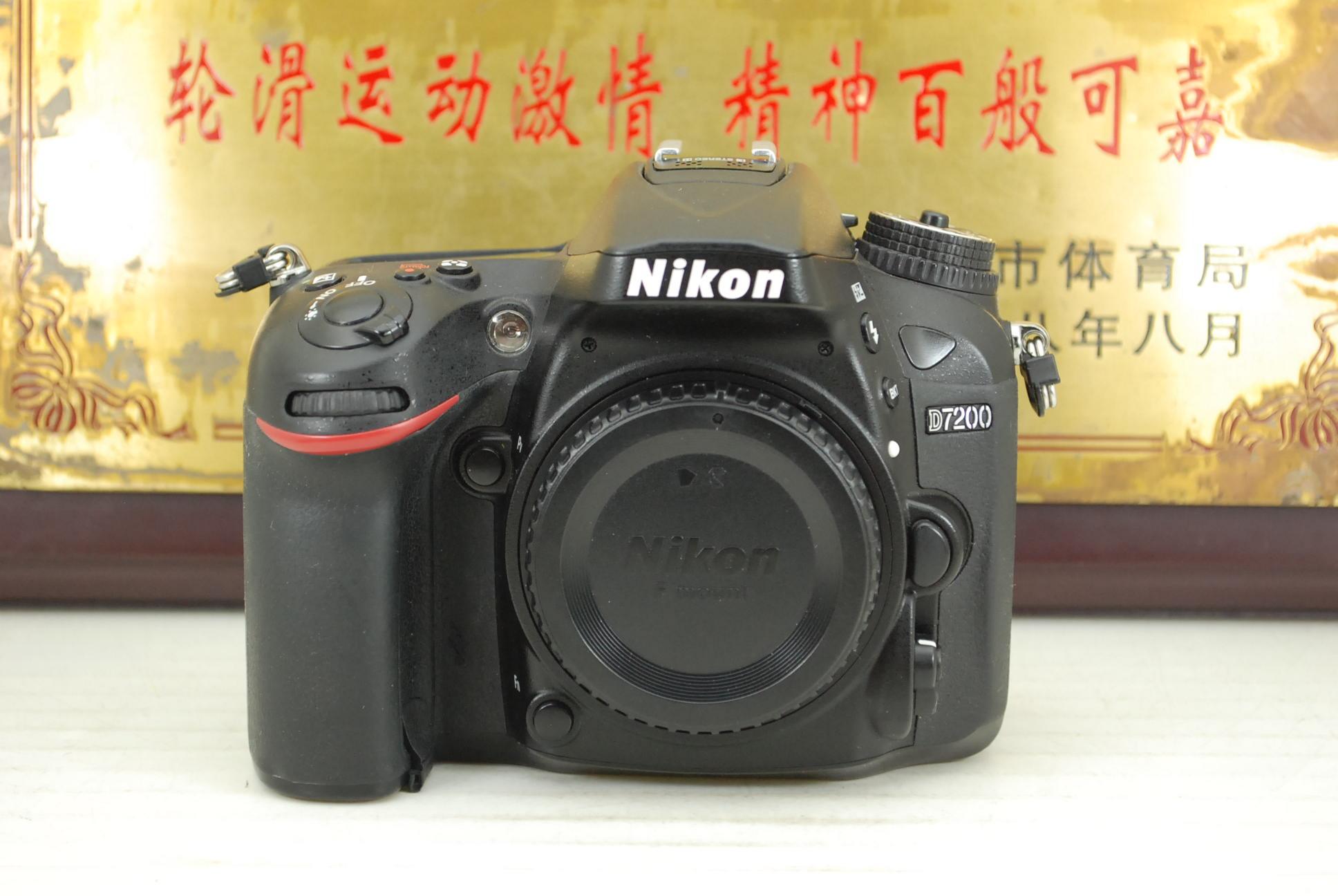 尼康 D7200 专业 数码单反相机2400万像素 中端机型选配镜头