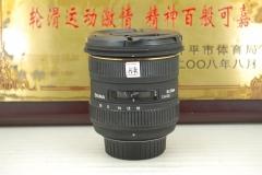 90新 尼康口 适马 10-20 F4-5.6 DC HSM 非全幅超广角 单反镜头