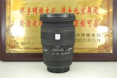 佳能口 适马 24-70 F2.8 macro 二代 单反镜头 全画幅 恒圈标变挂机