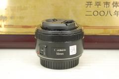 佳能 50mm F1.8 STM 单反镜头 定焦人像小痰盂新款大光圈性价比高