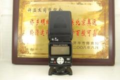97新 尼康 SB-80DX 闪光灯 专业单反相机 外置机顶补光灯 TTL自动