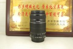 98新 佳能 55-250 F4-5.6 IS II 单反镜头 二代带防抖 非全幅长焦