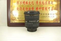 尼康口 适马 10-20 F4-5.6 超广角单反镜头 非全幅机身风光建筑旅游